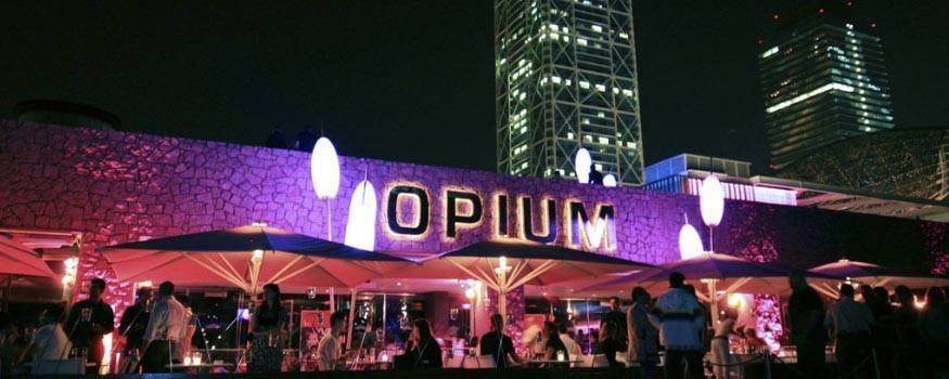 opium mar une bo te incontournable en bord de mer. Black Bedroom Furniture Sets. Home Design Ideas
